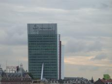 architecture exteriors tower office rotterdam kpn telecom lights building