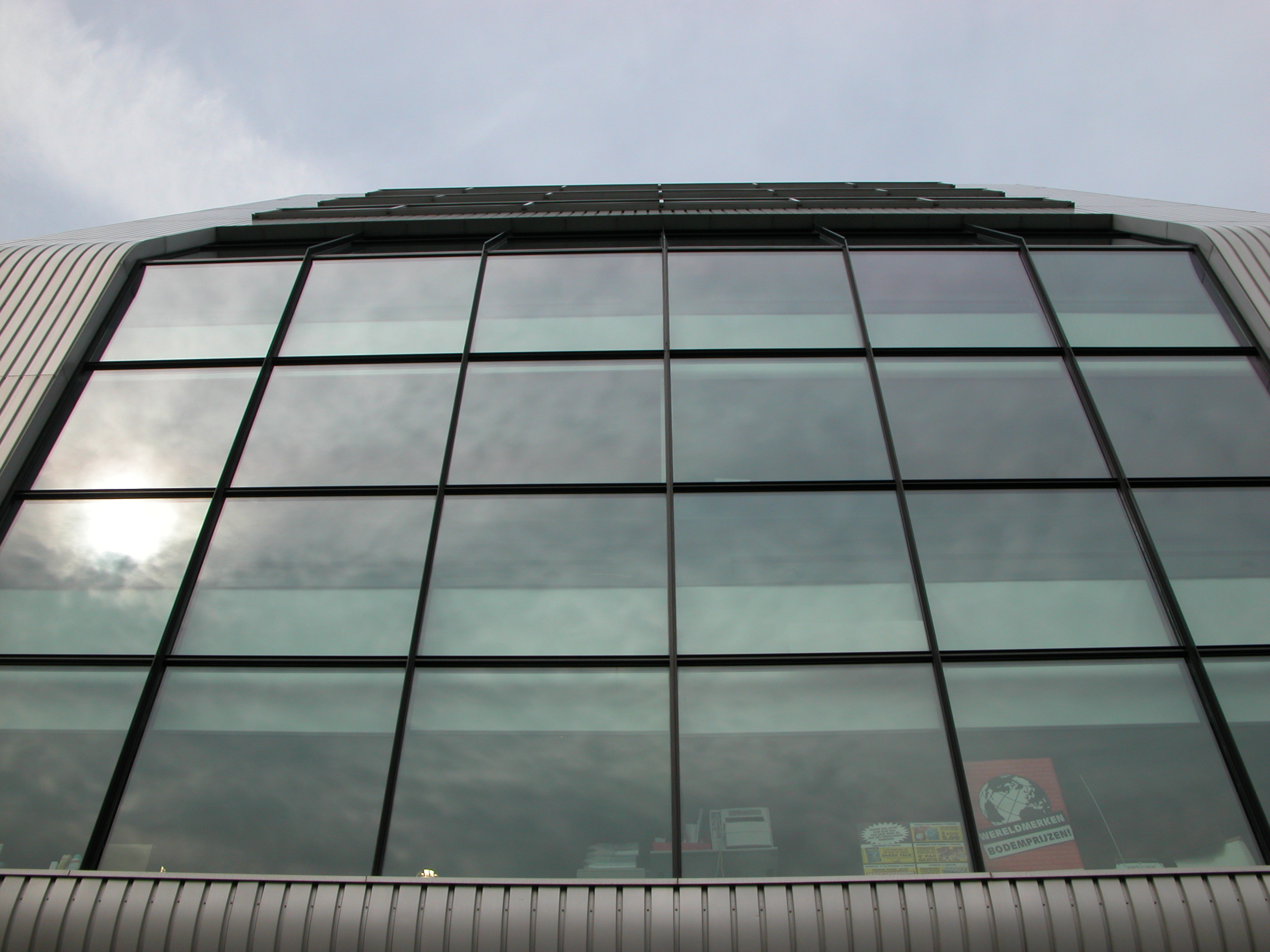 Image*After : texture : office building glass panen window ...