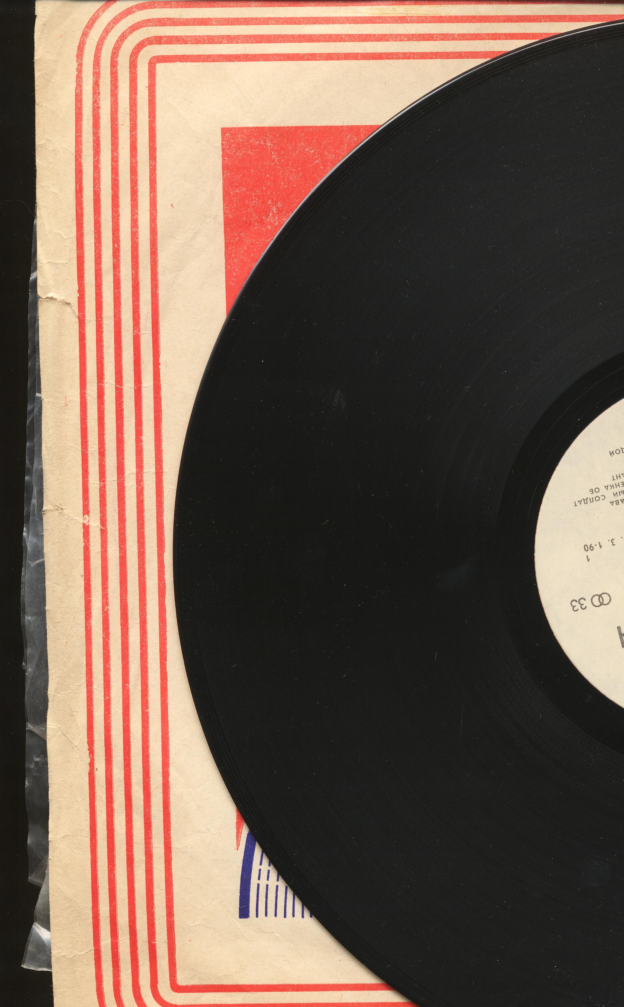 themabina LP record music sheet black vinyl