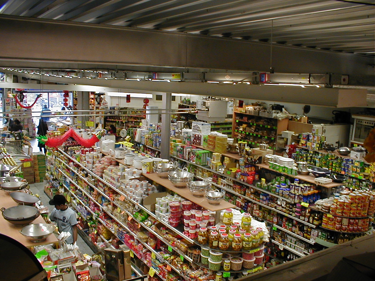 yacine bammou psg store