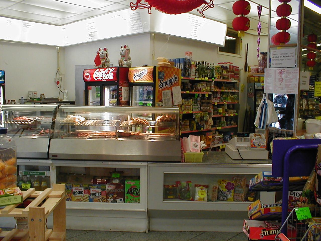 dario shop chinese groceries deli coca cola