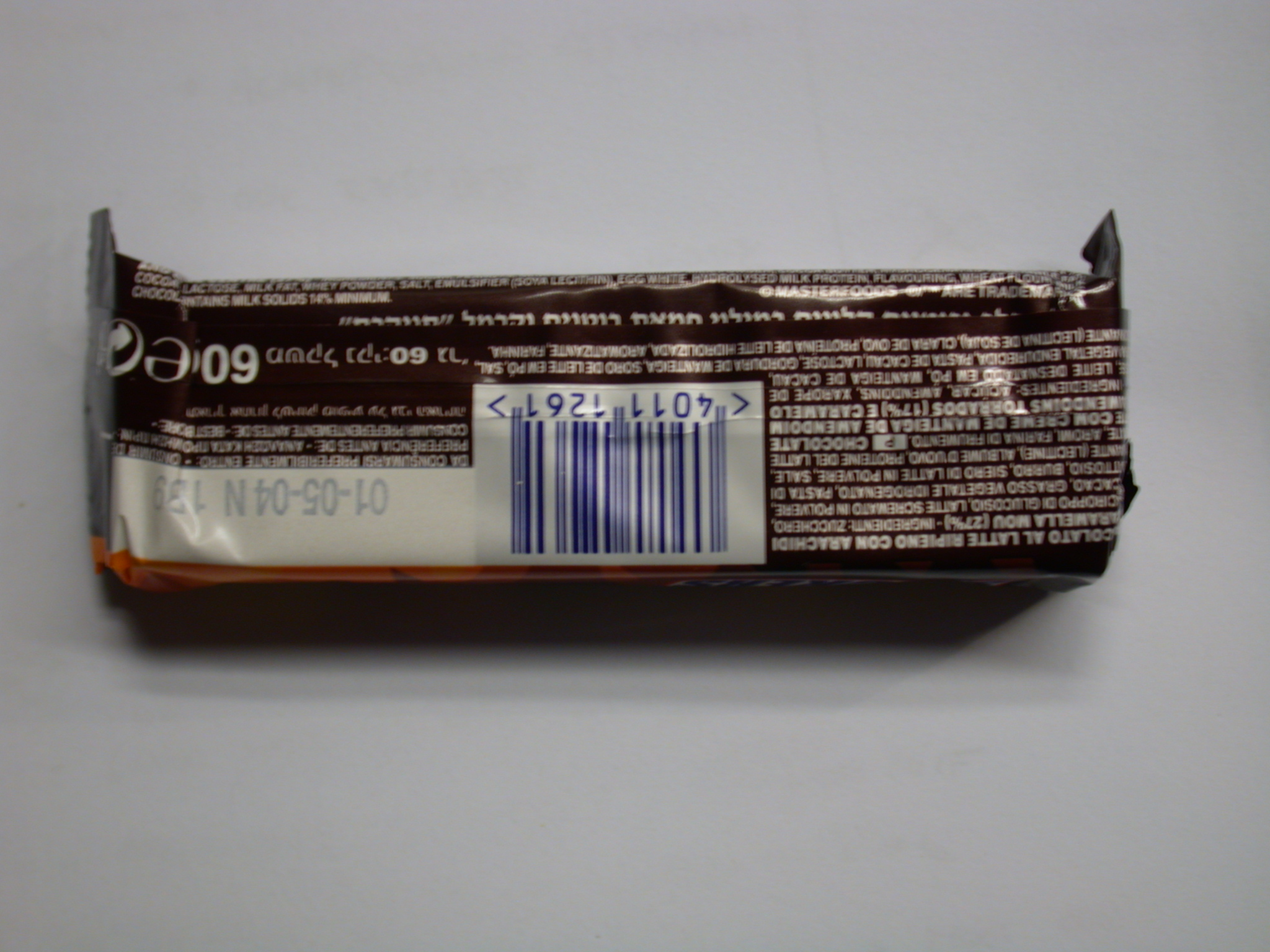 snicker snickers wrapping candybar bar wrap chocolate plastic