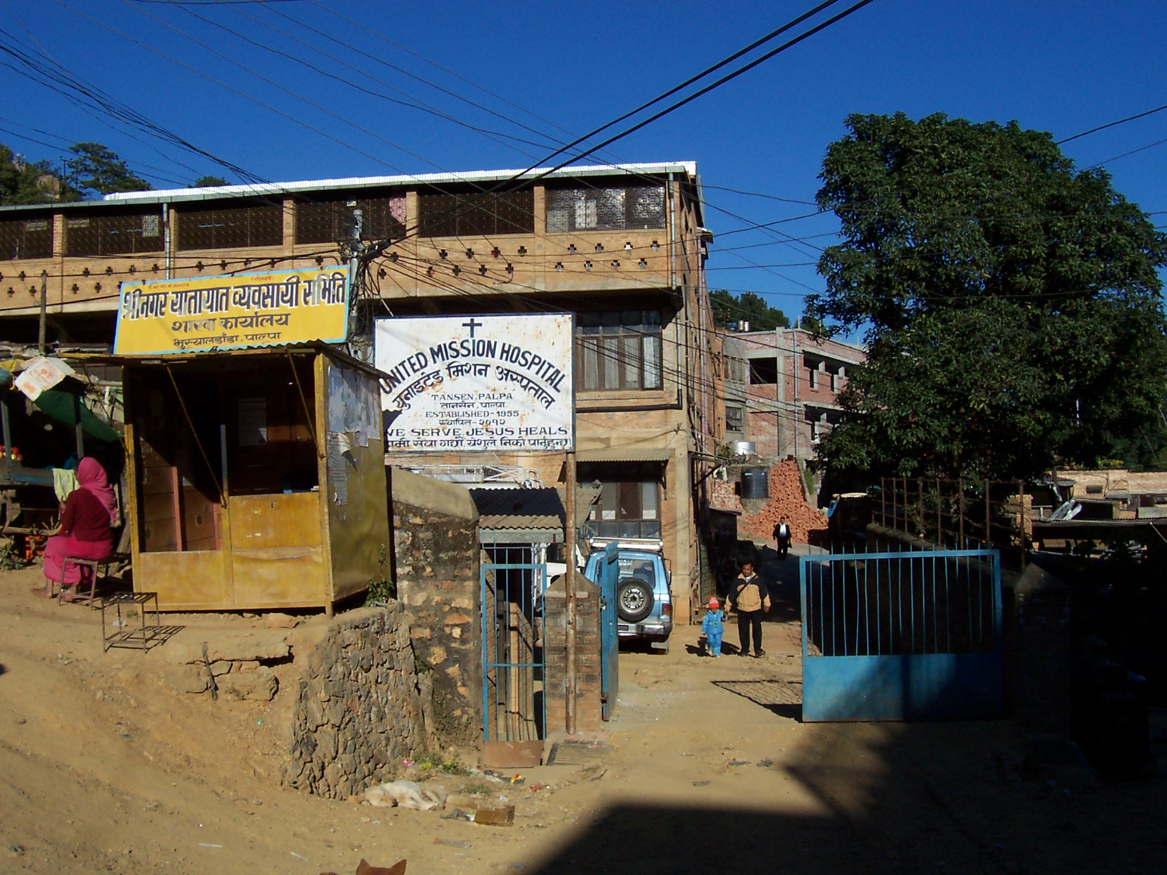 annet united mission hospital india asia building