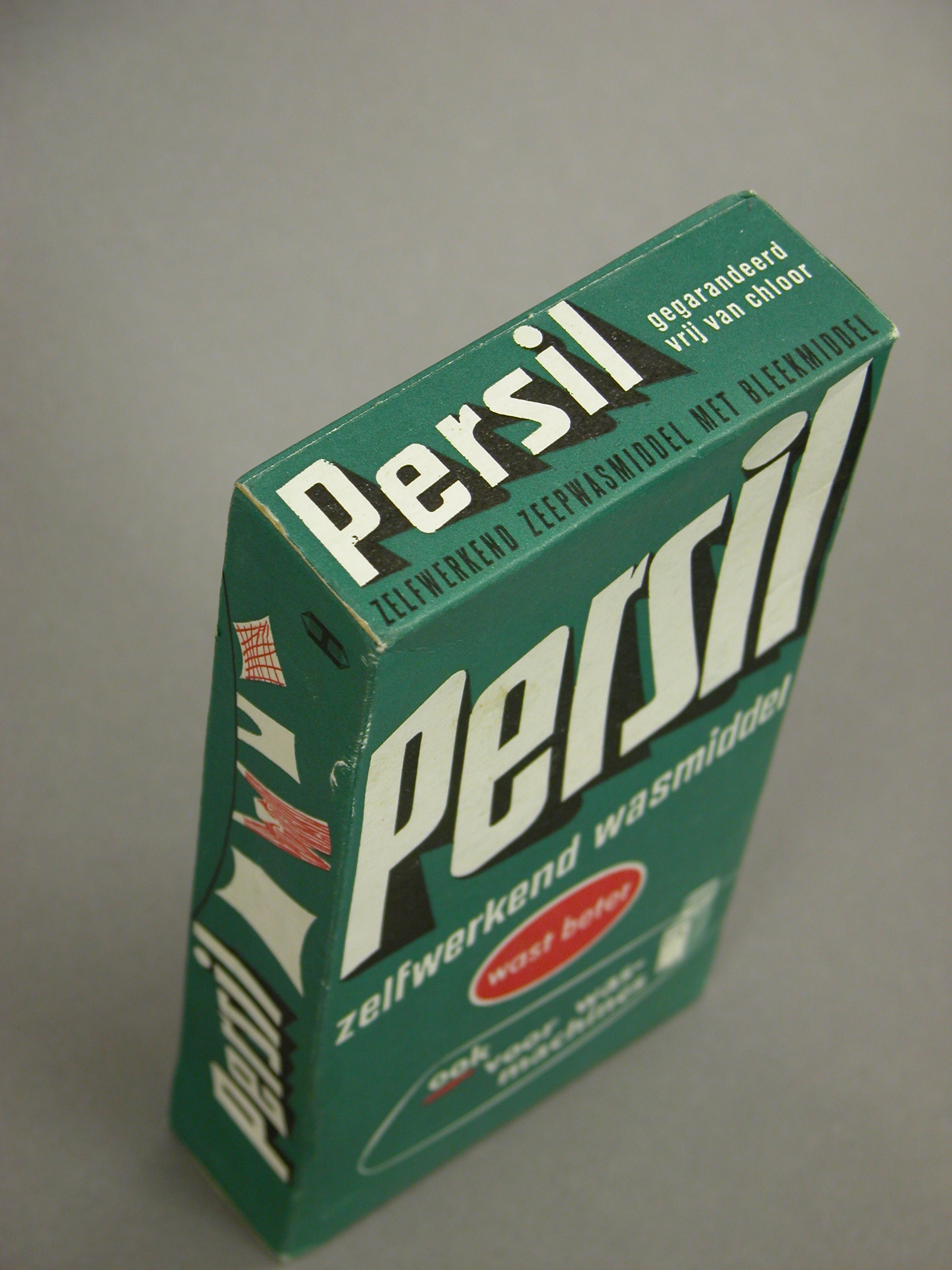 persil soap box old design packaging detergent